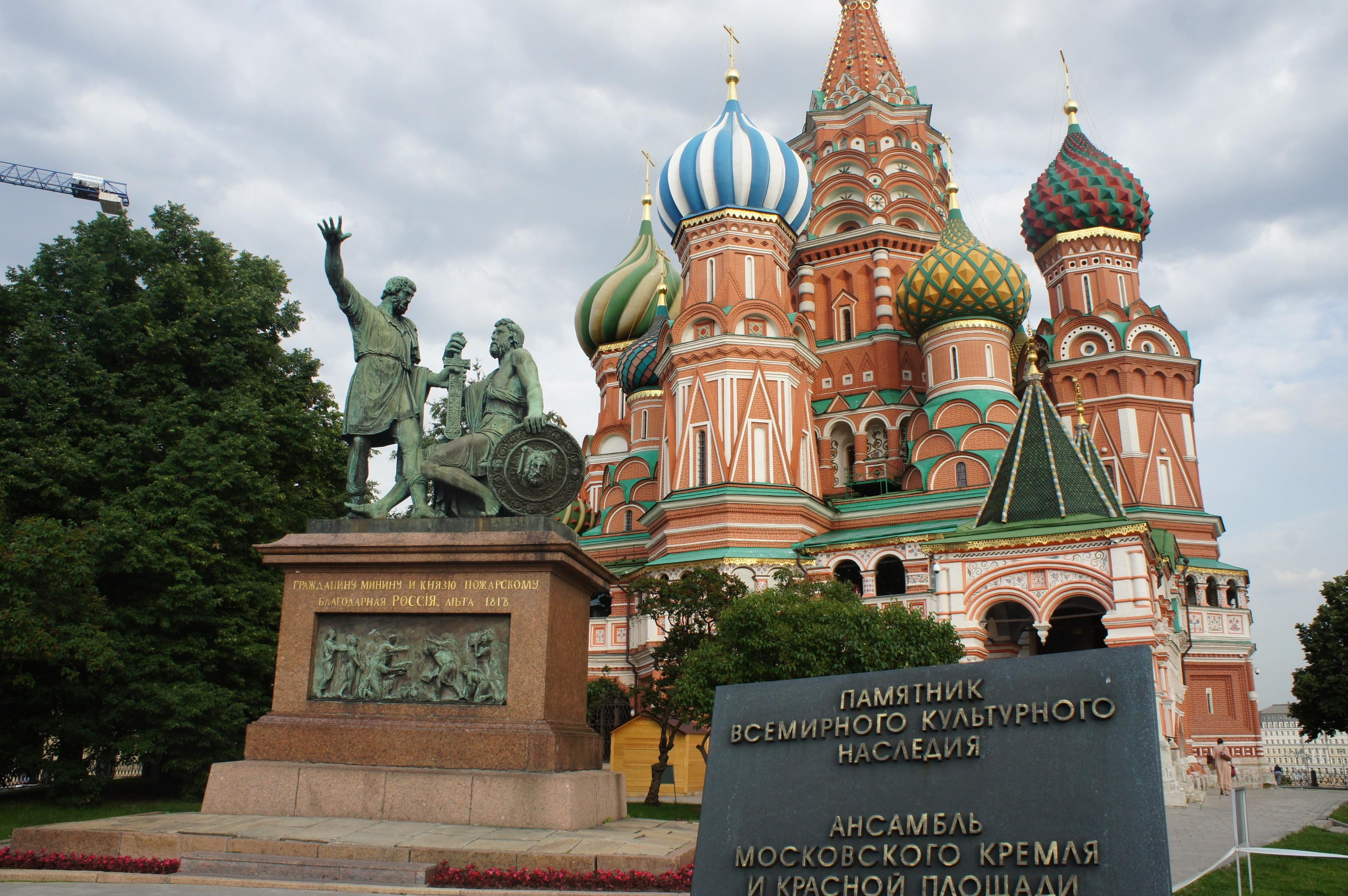 聖ワシリィ大聖堂