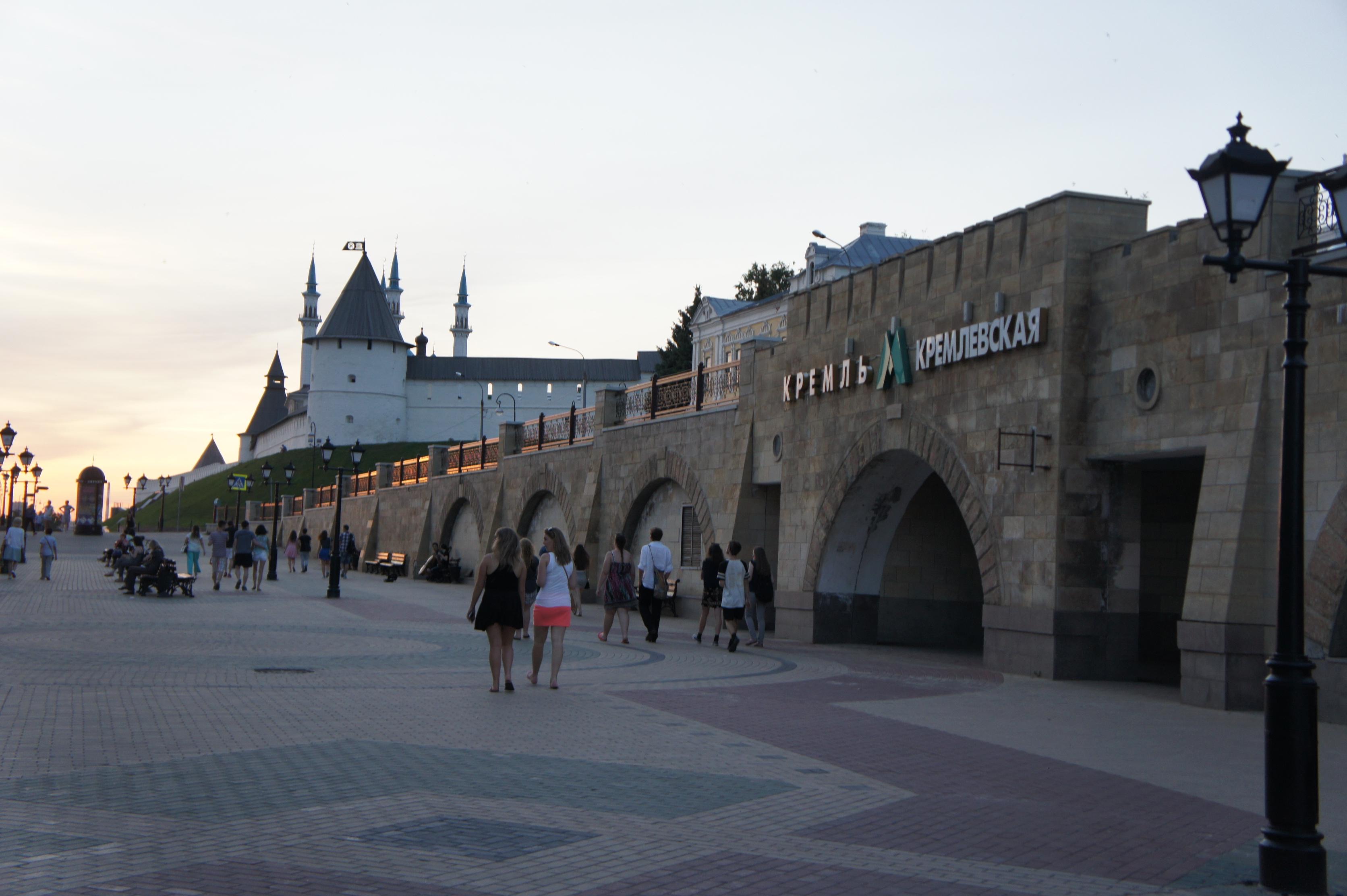 クレムリョフスカヤ駅