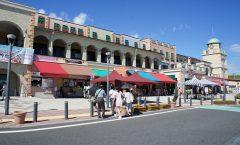 Numazu tourism ~ NEOPASA Suruga Bay Numazu -