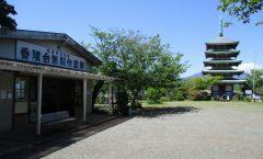 Numazu tourism - Kanukiyama (Part) -