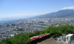 turismo numazu - Kanukiyama (parte) -
