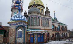 Kazan tourism - tour the beginning of the destination、To all religion temple! ~