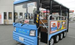 Ride chance is only now! ? Numazu Station of free EV bus - Numazu between during the test operation