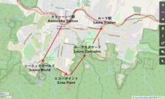 シドニーからの日帰りブルーマウンテンズ旅行計画! 行きは電車で、帰りはフェリーで