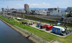 Numazu carp streamer Festival of Ryowa first year be held in Kano River riverbed! - Day 2 -