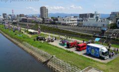 يعقد نومازو الكارب غاسل مهرجان Ryowa السنة الأولى في نهر كانو مجرى النهر! - يوم 2 -