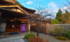 "High-class luxury inn ""Kawaguchiko Onsenji Yumeden"" ① ~ Facility introduction ~"